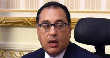 """الحكومة توثق انجازات الولاية الأولى للرئيس فى كتاب """"مصر: التحدى والإنجاز"""""""