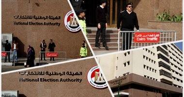 3 شروط لتواجد مندوب المرشح الرئاسى فى اللجان الانتخابية.. تعرف عليها
