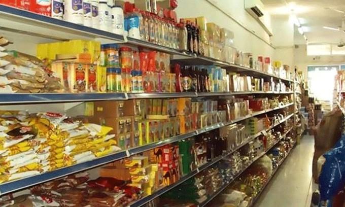 """طرق جديدة لـ""""القابضة الغذائية"""" لتخفيض أسعار السلع الاستهلاكية"""