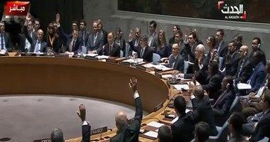 مسئول: واشنطن ستمتنع عن التصويت فى الأمم المتحدة لرفع الحظر عن كوبا