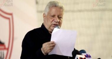 مستندات.. اللجنة الأولمبية تعتمد لائحة الزمالك الجديدة.. ونشرها بالجريدة الرسمية
