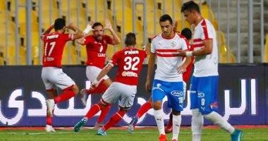 انطلاق مباراة السوبر بين الأهلى والزمالك ببرج العرب