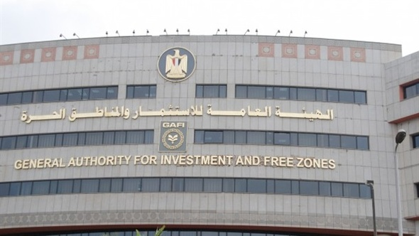 """مركز """"بداية"""" يناقش مستقبل خدمات تنمية الأعمال في مصر.. اليوم"""