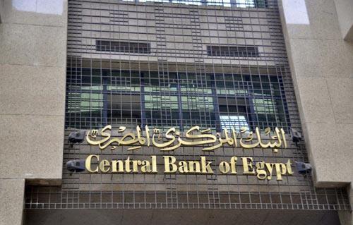 عوائد أذون الخزانة المصرية لأجل 6 أشهر وعام تواصل ارتفاعها