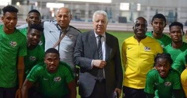 رئيس الزمالك يحتفى بمنتخب جنوب إفريقيا الأوليمبى