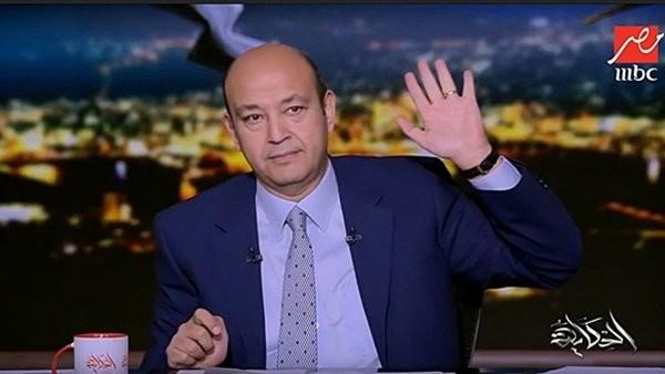 عمرو أديب يحذر من اختفاء 10 مهن خلال عام 2040.. فيديو