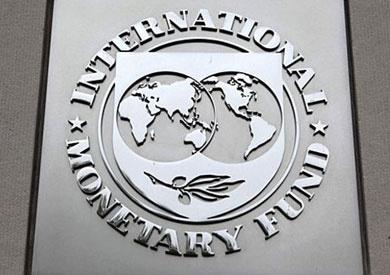 صندوق النقد الدولي يوافق على إقراض مصر 12 مليار دولار