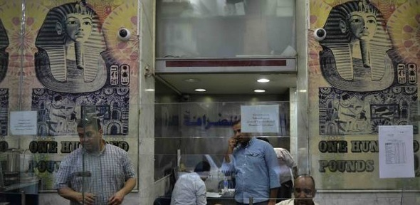 مصر تعزز الاحتياطى بـ6 مليارات دولار قروضاً وسندات