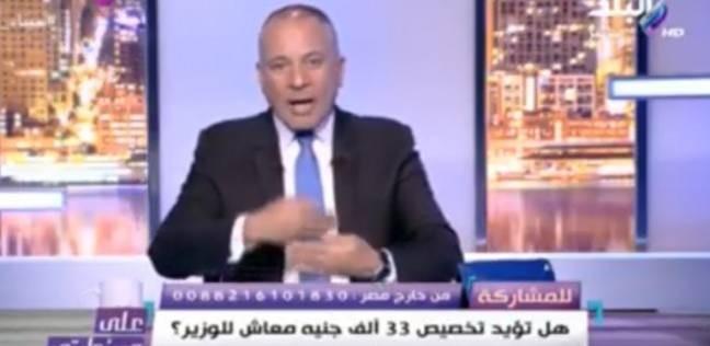 """موسى يذيع تسريبا لصحفي بـ""""الجزيرة"""": القناة أقالت مديرها بأوامر أمريكية"""