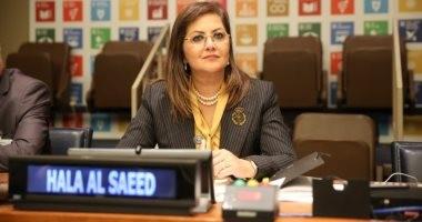 وزيرة التخطيط: مصر حريصة على تسريع الاستثمارات فى التعليم والبحث العلمى
