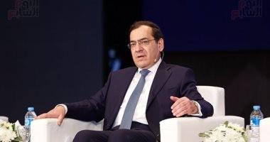 البنك الدولى: مصر لديها الإمكانيات التى تؤهلها لجذب استثمارات أجنبية جديدة