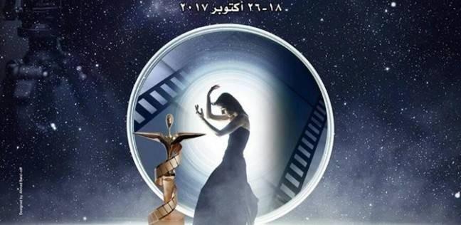 """غدا.. 14 فيلما في ثامن أيام مهرجان """"القومي للسينما"""""""