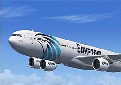 هبوط اضطراري في دبلن لرحلة مصر للطيران المتجهة إلى تورونتو