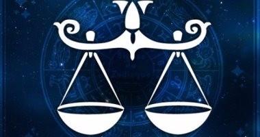 حظك اليوم برج الميزان الأحد 11/3/2018 على الصعيد المهنى والعاطفى والصحى.. بداية خير