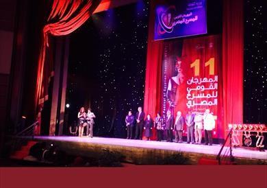 بالصور.. افتتاح الدور 11 للمهرجان القومي للمسرح