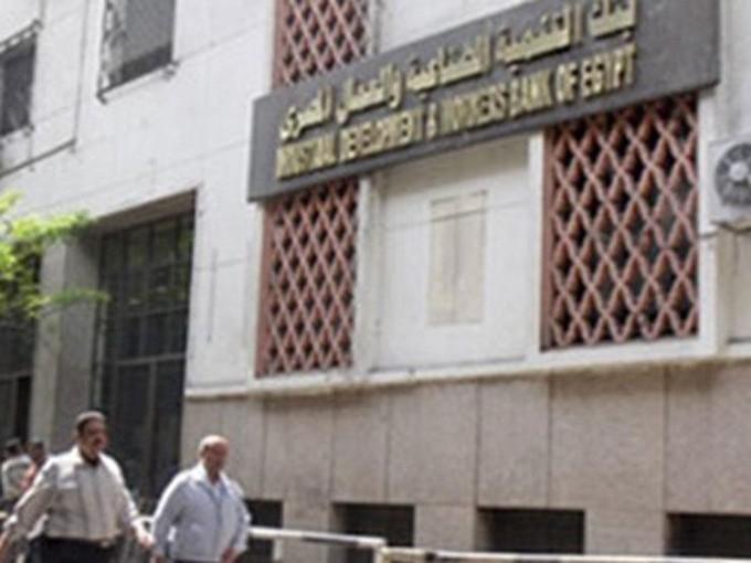 «التنمية الصناعية» يمول توصيل الغاز الطبيعى إلى 180 ألف وحدة سكنية بالإسكندرية