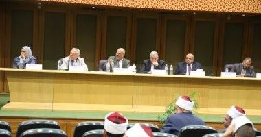 """الورشة التثقيفية لمجمع البحوث الإسلامية تناقش """"العنف ضد المرأة"""""""