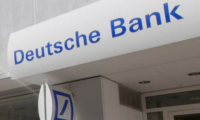 """المركزي الأوروبي يحقق في ملكية """"حكام قطر"""" بـ""""دويتشه بنك"""" الألماني"""
