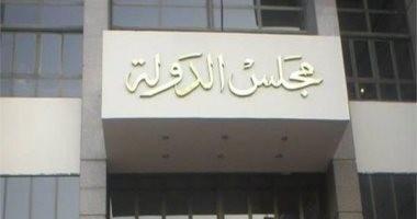 """تأجيل نظر 6 دعاوى تطالب بعزل 7 أعضاء بمجلس """"الصيادلة"""" لـ27 أغسطس"""