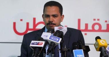 """مؤتمر صحفى لحزب مستقبل وطن لإطلاق مبادرة """"هنسند معاكم"""""""