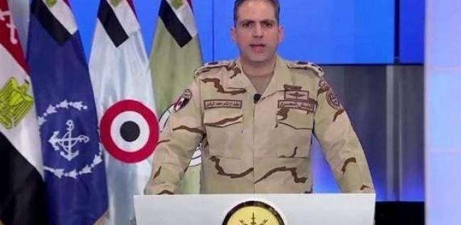 المتحدث العسكري: القضاء على 8 إرهابيين شديدي الخطورة بالصحراء الغربية