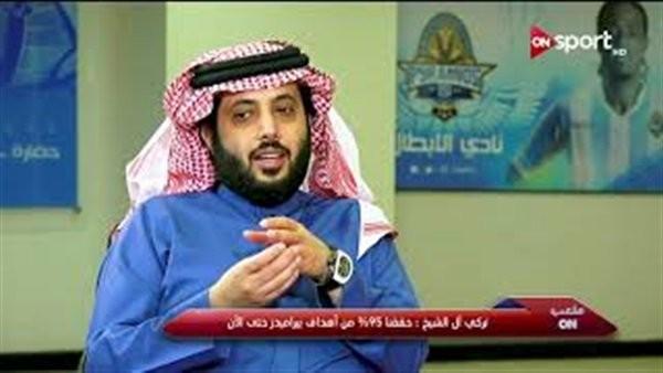 تركي آل الشيخ يكشف عن صفقات وعد الأهلي بها.. فيديو