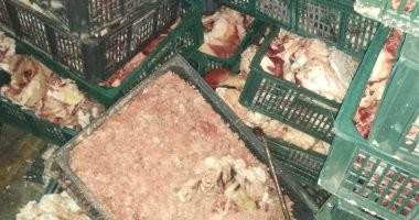"""صور.. """"الزراعة"""" تضبط 123 طن لحوم مخالفة للاشتراطات الصحية بـ21 محافظة"""