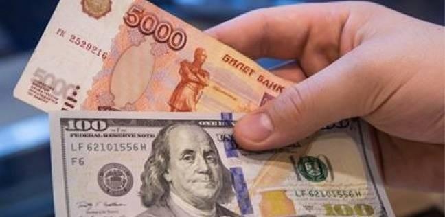 أسعار العملات اليوم الخميس 12-9-2019 في مصر - أي خدمة