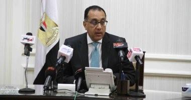 رئيس الوزراء يصدر قرارات تخصيص أراضى بالمحافظات لتنفيذ مشروعات خدمية