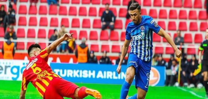 """بالفيديو.. تريزيجيه يسجل ليلحق بمهاجم """"إيفرتون"""" بين هدافي الدوري التركي"""