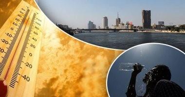 الأرصاد: طقس اليوم حار على معظم الأنحاء.. والعظمى بالقاهرة 36