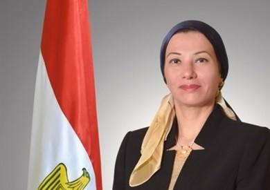وزيرة البيئة تصل شرم الشيخ لزيارة محمية رأس محمد