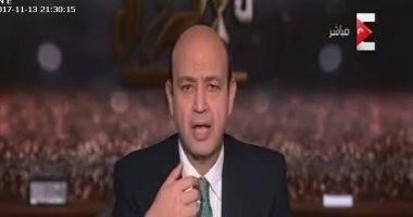 """عمرو أديب بـ""""ON E"""": العقل الجمعى المصرى لا يعى وجود فقر مائى بالبلاد"""