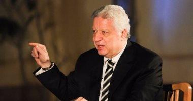 مرتضى منصور: مفاوضات لشراء الزمالك قناة العاصمة الفضائية