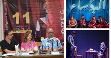 6 مسرحيات و3 ورش فنية فى المهرجان القومى للمسرح المصرى