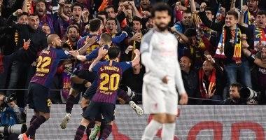 ملخص واهداف مباراة برشلونة ضد ليفربول في دوري أبطال أوروبا