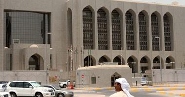 رويترز: الإمارات تطلب من البنوك معلومات عن حسابات 19 سعوديا
