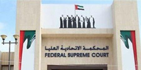 """الإمارات تصدر أحكاما بالمؤبد والسجن بين 10 و15 عاما في قضية """"خلية حزب الله"""""""