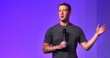 فيس بوك تخسر 2.5 مليار دولار بسبب بيان للشركة يحذر من ضعف دخل الإعلانات