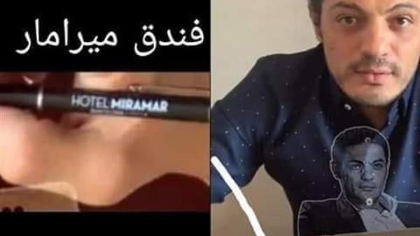 رواد التواصل الاجتماعي يتوقعون مكان اختباء محمد علي .. صور