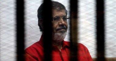 5 ديسمبر.. نظر أولى جلسات دعوى سحب النياشين والأوسمة من محمد مرسى