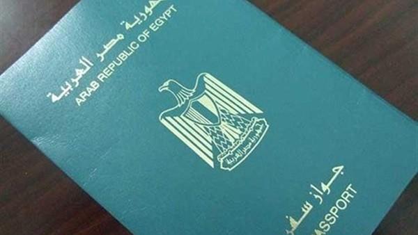الفصلة البذيئة .. موقع مغمور يهين جواز السفر المصري ومطالبات بحجبه