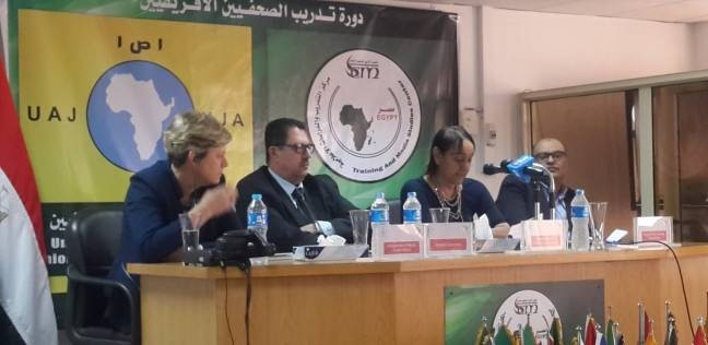 انطلاق فعاليات الدورة الخمسين لتدريب 25 صحفيا إفريقيا
