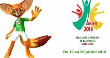 مصر تواصل صدارة قائمة الميداليات فى الألعاب الأفريقية بالجزائر