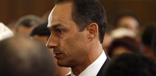 """""""جمَّع عيلتك"""".. آل مبارك ينتشرون في عالم السوشيال ميديا بصور عائلية"""