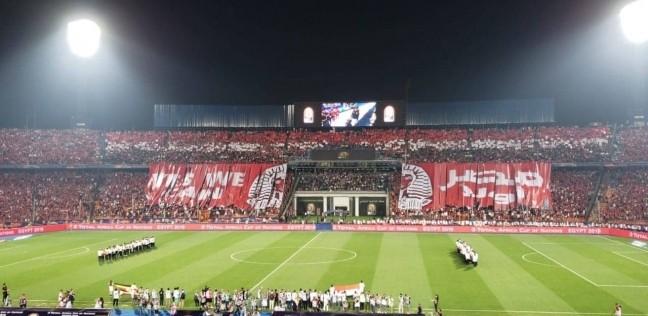 أي خدمة   بث مباشر مباراة مصر وأوغندا.. الشوط الثاني
