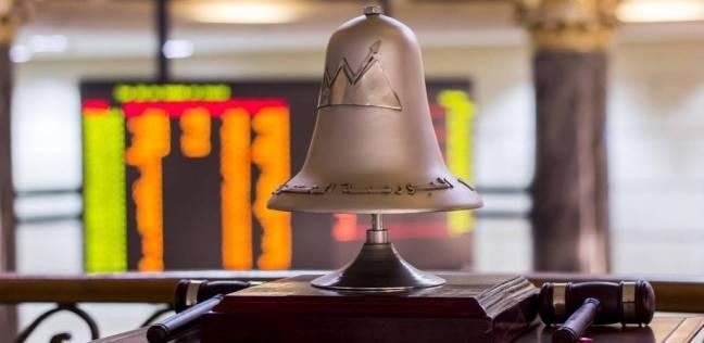 """تراجع جماعي لمؤشرات البورصة.. و""""السوقي"""" يفقد 24.6 مليار جنيه"""