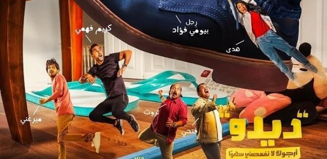 فكرة «عقلة الإصبع» تضع محمد هنيدى وكريم فهمى فى مأزق