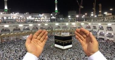 السعودية تطبق منظومة بصمة الإصبع وصورة الوجه على تأشيرات الحج والعمرة