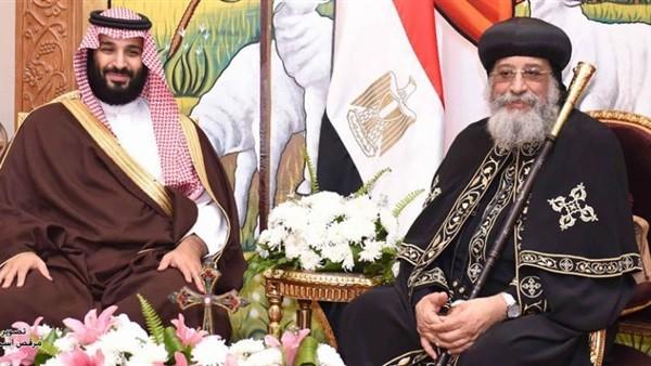 القس بوليس : زيارة ولي العهد السعودي للكاتدرائية فصل جديد في العلاقة بين المملكة والكنيسة
